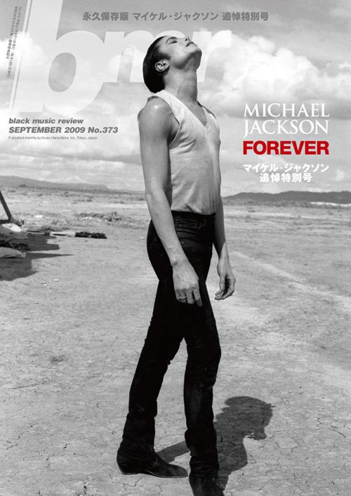 bmr マイケル・ジャクソン 追悼特別号