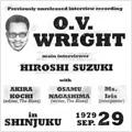 O.V.ライト秘蔵の肉声インタビュー音源CD-R 復刻版