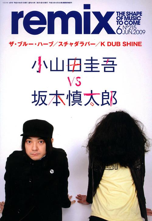 remix No215 6 JUN 2009