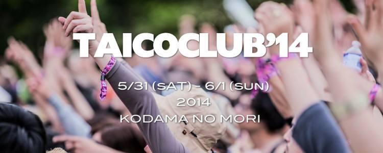 taicoclub'14