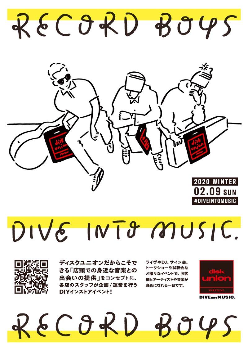 『DIVE INTO MUSIC.』ポスタービジュアル