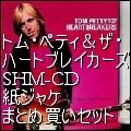 TOM PETTY & THE HEARTBREAKERS トム・ぺティ&ハート・ブレイカーズ / 紙ジャケ8タイトルまとめ買いセット