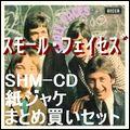 SMALL FACES スモール・フェイセズ / 紙ジャケ7タイトルまとめ買いセット