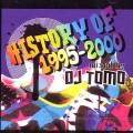 DJ TOMO A.K.A. BENHUR / HISTORY OF 1995-2000