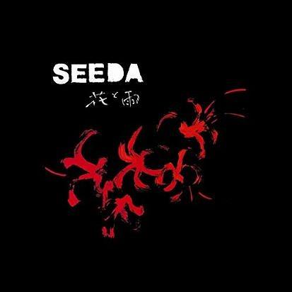 SEEDA / シーダ / 花と雨