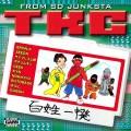 TKC from SD JUNKSTA / 百姓一揆