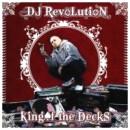 DJ REVOLUTION / DJレヴォリューション / KING OF THE DECKS アナログ2LP