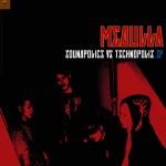 MEDULLA / メデュラ / SOUNDPOLICE VS TECHNOPOLIS.EP