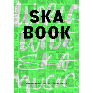 宮内健 / SKA BOOK