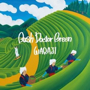WARAJI / BUSH DOCTOR GREEN