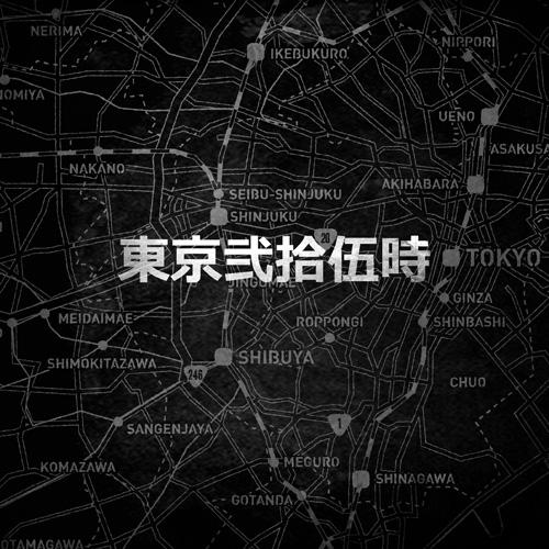 東京弐拾伍時(DABO & MACKA-CHIN & SUIKEN & S-WORD) / 東京弐拾伍時