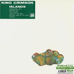KING CRIMSON / キング・クリムゾン / アイランズ: 40周年記念200g重量盤アナログ・エディション