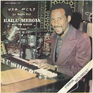 HAILU MERGIA / ハイル・メルギア / チェ・ブリュー