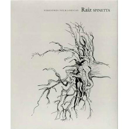 V.A. (RAIZ SPINETTA) / オムニバス / RAIZ SPINETTA