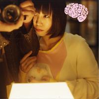 大森靖子 / 洗脳(type■洗脳CD+DVD(ピントカライブ)