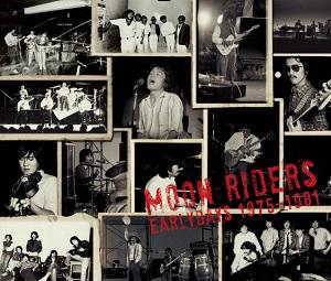 moonriders / ムーンライダーズ / アーリーデイズ1975-1981