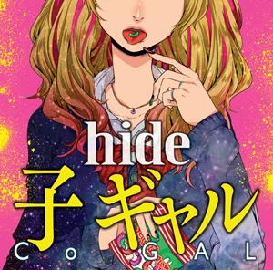 HIDE / hide / 子 ギャル