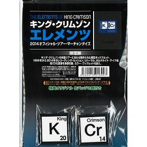 KING CRIMSON / キング・クリムゾン / エレメンツ~2014オフィシャル・ツアー・マーチャンダイズ