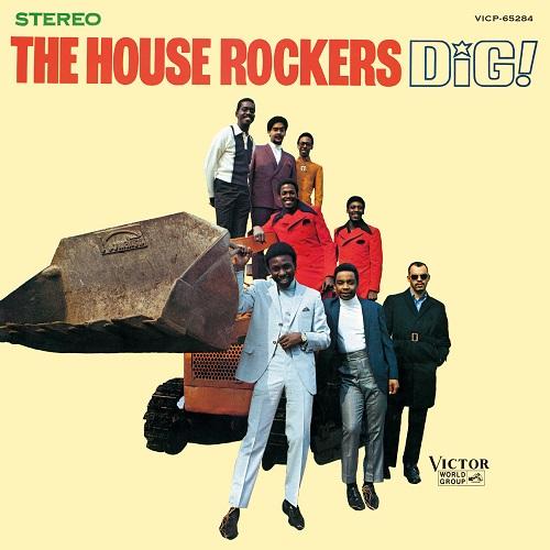 HOUSE ROCKERS / ハウス・ロッカーズ / DIG / ディグ! (紙ジャケ)