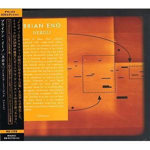 BRIAN ENO / ブライアン・イーノ / ネロリ