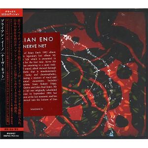 BRIAN ENO / ブライアン・イーノ / ナーヴ・ネット