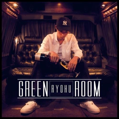 呂布 / GREEN ROOM