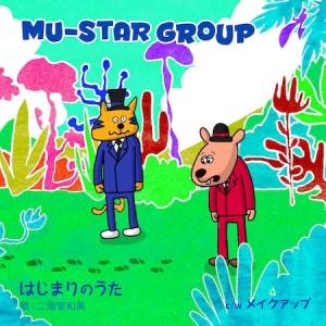MU-STAR GROUP / はじまりのうた