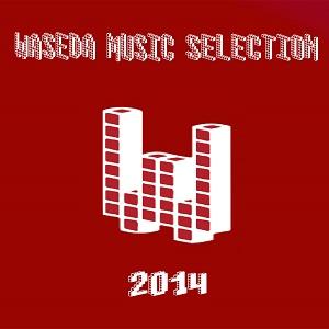 オムニバス(スライディングが普通の歩き方、阿佐ヶ谷ロマンティクス、内田美穂、おはようメルシー、ほか) / Waseda Music Selection 2014