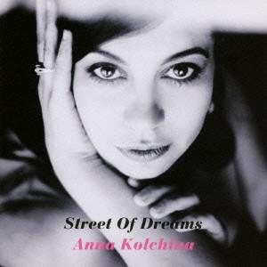 Lp venus records 10 diskunion for Street of dreams