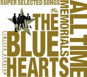 THE BLUE HEARTS / ブルーハーツ / MEMORIALS(3CD+DVD)【完全初回生産限定盤】