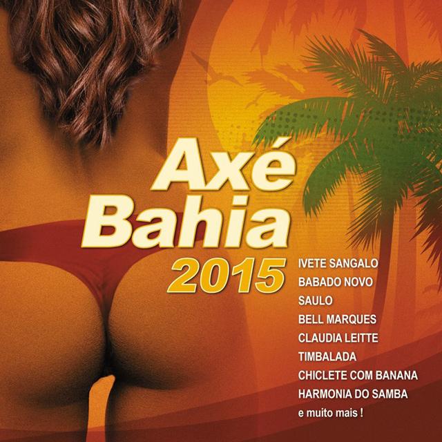 V.A. (AXE BAHIA) / オムニバス / AXE BAHIA 2015