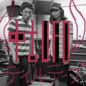 中古U.F.O. / テイルテープ