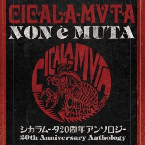 CICALA MVTA / シカラムータ / CICALA-MVTA Non e Muta