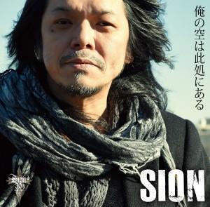 SION / シオン / 俺の空は此処にある(初回限定盤)
