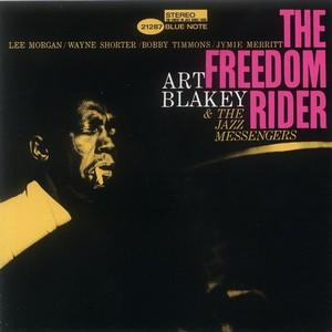 ART BLAKEY / アート・ブレイキー / フリーダム・ライダー+3(SHM-CD)