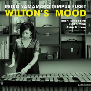 YAMAMOTO REIKO / 山本玲子 / Wilton's Mood / ウィルトンズ・ムード(LP)