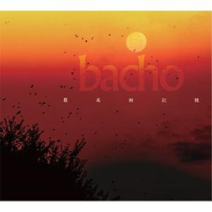 bacho / 馬超 (バチョウ) / 最高新記憶