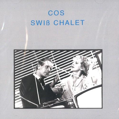 COS (BEL) / コス / SWIß CHALET - REMASTER