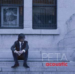 PETA / acoustic