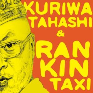 RANKIN TAXI & KURIWATAHASHI / RANKIN TAXI & KURIWATAHASHI ep
