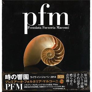 PFM / ピー・エフ・エム / 時の響園 ライヴ・イン・ジャパン 2014