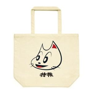 特撮 / 3/4発売 特撮&大槻ケンヂ 6タイトルまとめ買いSET