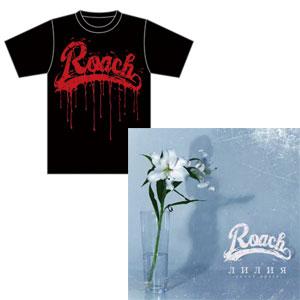 ROACH / リーリヤ -never again- Tシャツ付(XL)