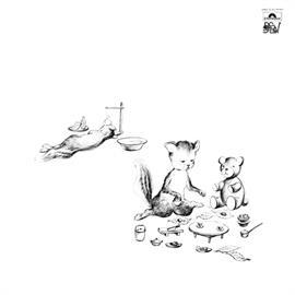 RCサクセション / シングル・マン(アナログ)