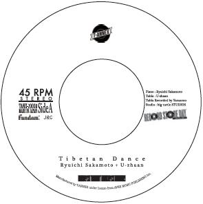 Ryuichi Sakamoto & U-zhaan / Tibetan Dance/ Asience 【RECORD STORE DAY 04.18.2015】