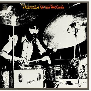 TAKESHI INOMATA / 猪俣猛 / Drum Method / ドラム・メソッド(LP)