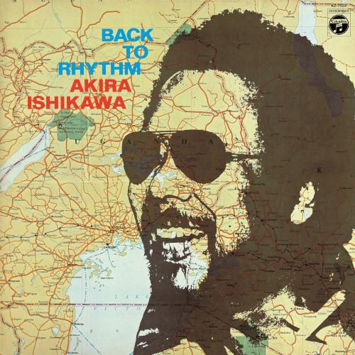 AKIRA ISHIKAWA / 石川晶 / Back To Rhythm / バック・トゥ・リズム(LP)