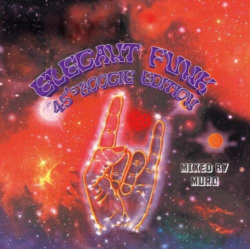 DJ MURO / DJムロ / ELEGANT FUNK -45's BOOGIE EDITION-