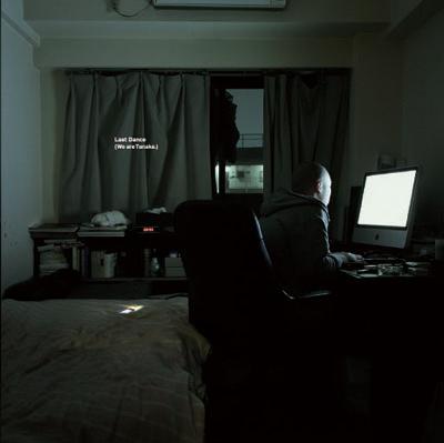 PUNPEE ft.Sugbabe / Last Dance (We are Tanaka.)