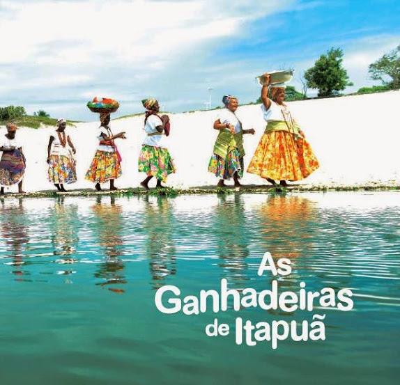 AS GANHADEIRAS DE ITAPUA / アス・ガニャデイラス・ヂ・イタプア / AS GANHADEIRAS DE ITAPUA